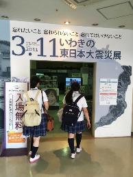 iwaki1